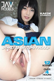 In Asians are collected porn movies with girls of easy virtue from countries such as Japan, China, Korea, Thailand and other countries of the East. Fans of oriental women, this section will appeal! Select a movie liked to you and enjoy the show!